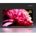 4K HDR телевизор Sony KD-85XG9505 Android